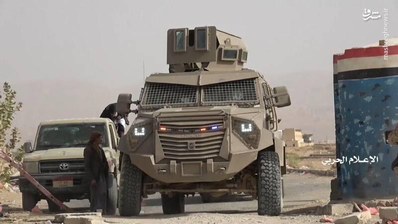 غنائم بهدست آمده برای ارتش و کمیتههای مردمی یمن در عملیات آزادسازی الجوف