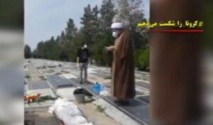 فیلم/ ماجرای عکس یک روحانی که به تنهایی بر پیکر بیمار کرونایی نماز میت میخواند