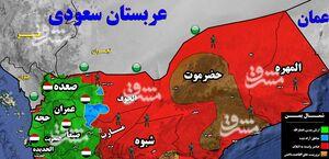 خداحافظی استان الجوف با روزهای سخت پس از ۵ سال جنگ/ طعم شیرین پیروزی با آزادی ۳ هزار و ۱۰۰ کیلومتر مربع از مساحت اشغالی در ۶۰ روز + نقشه میدانی و عکس