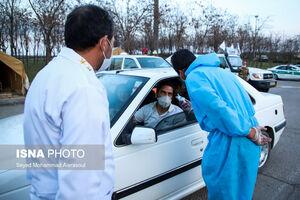 عکس/ عملیات غربالگری در ورودی شهر مشهد