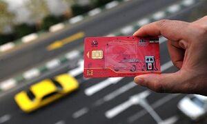 واریز سهمیه سوخت تاکسی های اینترنتی