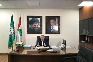 مقام لبنانی