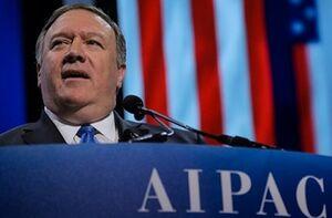 واکنش پامپئو به اظهارات رئیس جمهور ایران