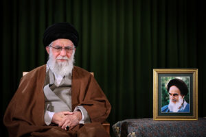 عکس/ آیه نصبشده در حسینیه امام خمینی(ره)