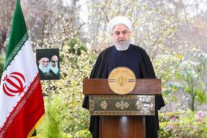 پیام نوروزی رئیس جمهور روحانی