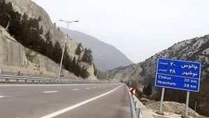 آزادراه مرزن آباد - چالوس مسدود است