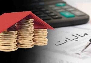 جزئیات معافیتهای مالیاتی حقوق بگیران در سال ۹۹