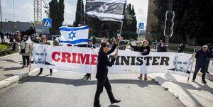 صهیونیستها، نتانیاهو را «جنایتکار» خواندند