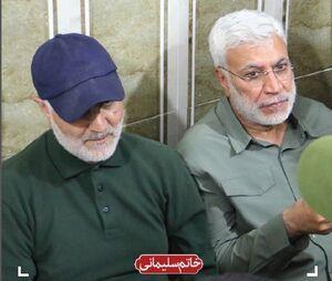 واکنش توییتری عراقیها به گزارش سازمان ملل درباره ترور حاج قاسم
