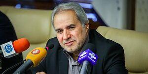 ملاحظات وزارت نفت درباره مکانیابی احداث پتروپالایشگاهها