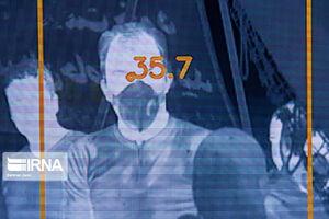 عکس/ در جستجوی تب ۳۸ درجه
