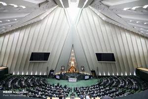 ۲۵ رویداد مهم مجلس در سال ۹۸