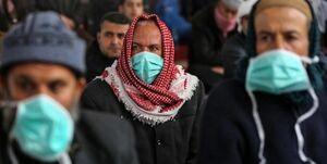 کرونا وارد منطقه محاصره شده نوار غزه شد