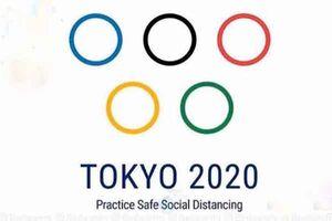 تغییر نماد المپیک