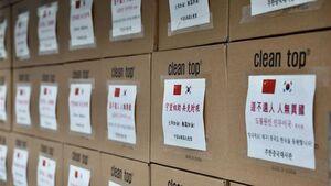چک ماسکهای اهدایی چین به ایتالیا را در هوا زد +عکس