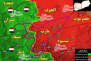 آخرین تحولات میدانی در قلب یمن/ هدف و مقصد اصلی رزمندگان یمنی در استان مأرب چیست؟ + نقشه میدانی و عکس