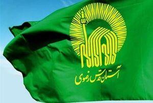 فیلم/ اقدام امام رضایی برای حاشیهنشینان مشهد