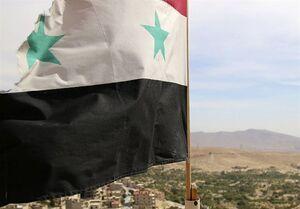 پرچم نمایه سوریه