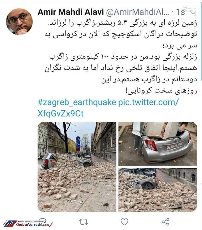 2747976 - خبرخوب؛ واکنش سرمربی تیم ملی به زلزله زاگرب +عکس