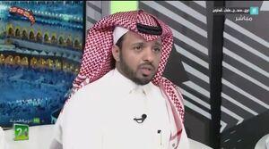 خبرنگار سعودی