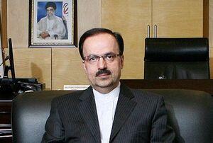 احمد معصومیفر