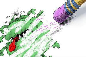 شکست کرونا به روایت کاریکاتوریستهای سرشناس جهان