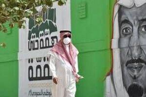جریمه و حبس برای متخلفان از قانون منع آمد و شد در عربستان