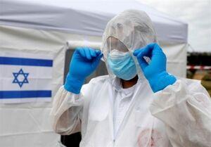 شمار مبتلایان اسرائیلی به کرونا به مرز ۱۵۰۰ نفر رسید