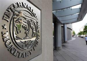پیش بینی صندوق بینالمللی پول از ضربه کرونا به اقتصاد جهان
