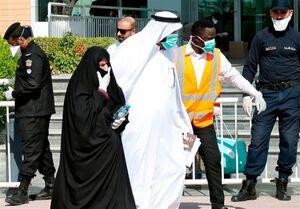 کرونا در جهان عرب| گسترش سریع ویروس کرونا در عربستان، بحرین و امارات