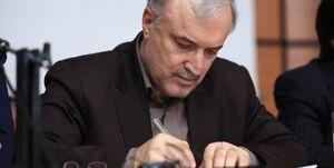 تشکر وزیر بهداشت از بسیج در راستای مبارزه با کرونا