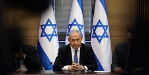 طرح برکناری نتانیاهو از نخستوزیری ارائه شد