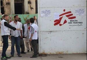 """فیلم/ وابستگی """"پزشکان بدون مرز"""" به منافقین"""