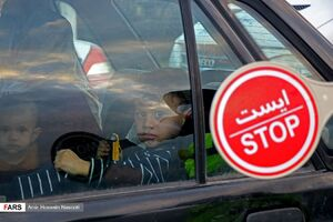 عکس/ کنترل ورودی و خروجیهای زنجان