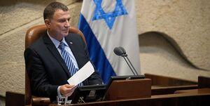 رئیس پارلمان رژیم صهیونیستی استعفا کرد