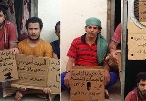 افشای جنایتهای خطرناک عربستان در «المهره» یمن