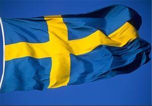 پرچم نمایه سوئد