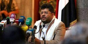 استقبال صنعا از پذیرش آتشبس در یمن توسط عربستان