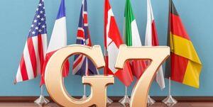 پایان نشست وزرای خارجه گروه ۷ بدون توافق