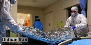 ۱۱ مسافر تهرانی در بابل به علت کرونا فوت کردند