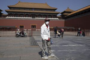 فیلم/ بازگشایی موزهها و بوستانها در پکن