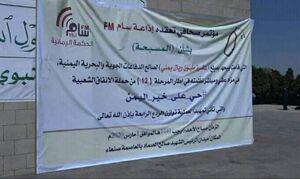 تسبیح مجاهد یمنی که ۲۰ هزار دلار فروخته شد +عکس