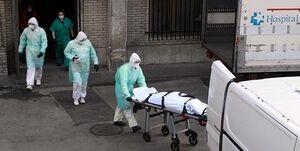 کرونا و وضع وخیم در اسپانیا؛ ۸۵۷۸ مبتلای جدید و 655 فوتی در یک روز