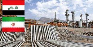 آمریکا مدت معافیت عراق برای واردات انرژی از ایران را کاهش داد