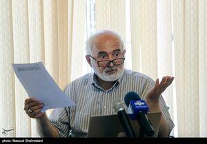 درخواست دیدهبان شفافیت برای تعامل بیشتر وزارت بهداشت با نهادهای قضایی و نظامی