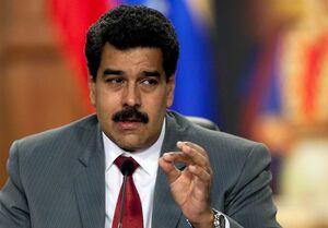 نیکلاس مادورو رئیس جمهوری ونزوئلا
