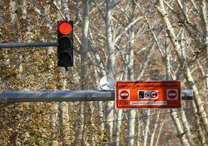 اجرای محدودیتهای تردد در استان تهران +جزئیات