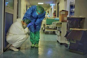 بیمارستان آمریکا