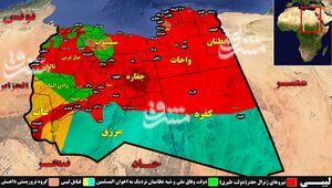 در کشور بحران زده لیبی چه میگذرد؟ / مناطق تحت کنترل نیروهای دولت وفاق ملی و ژنرال خلیفه حفتر به تفکیک استان + نقشه میدانی و عکس