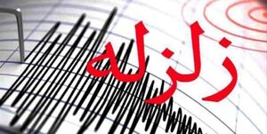 زلزله 5.4 ریشتری فاریاب کرمان را لرزاند